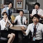 ミセン(未生) 第20話(最終回)あらすじ イム・シワン カン・ハヌル ピョン・ヨハン