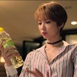 彼女はキレイだった 第6回あらすじ ファン・ジョンウム パク・ソジュン チェ・シウォン