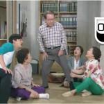 王(ワン)家の家族たち 主題歌 挿入歌 OST オ・マンソク ハン・ジュワン