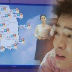 嫉妬の化身 第5回あらすじ コン・ヒョジン チョ・ジョンソク コ・ギョンピョ